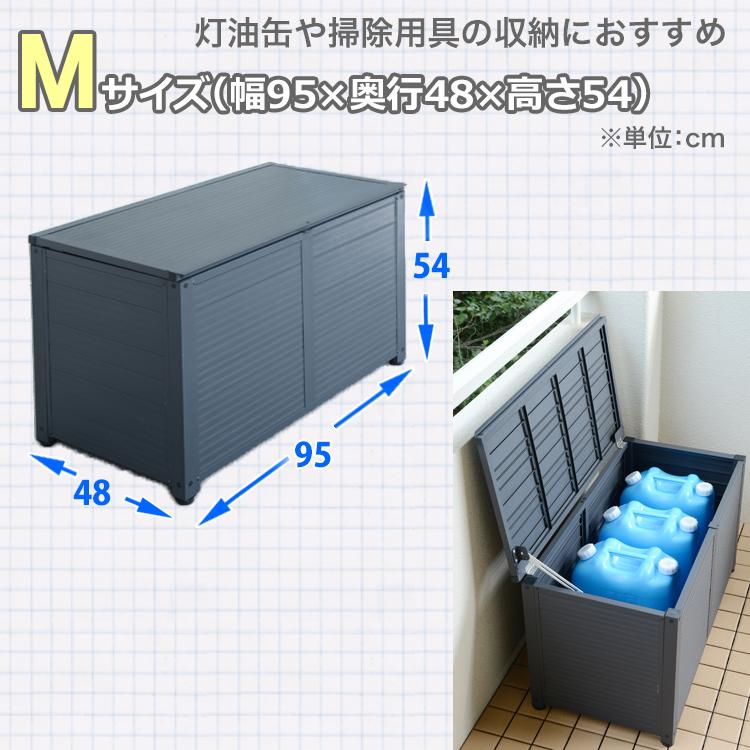 Mサイズ寸法図