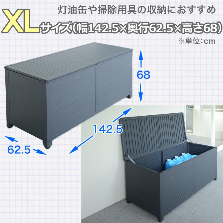 XLサイズ寸法図