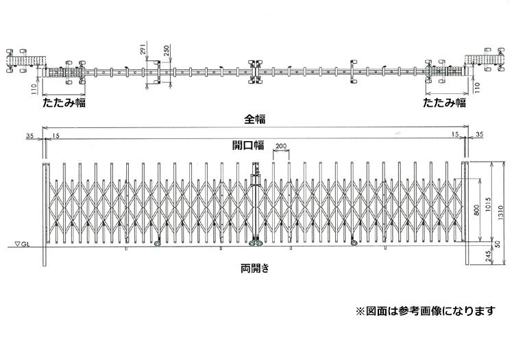 ペットガードタイプ伸縮門扉 シンプル2型両開き寸法図