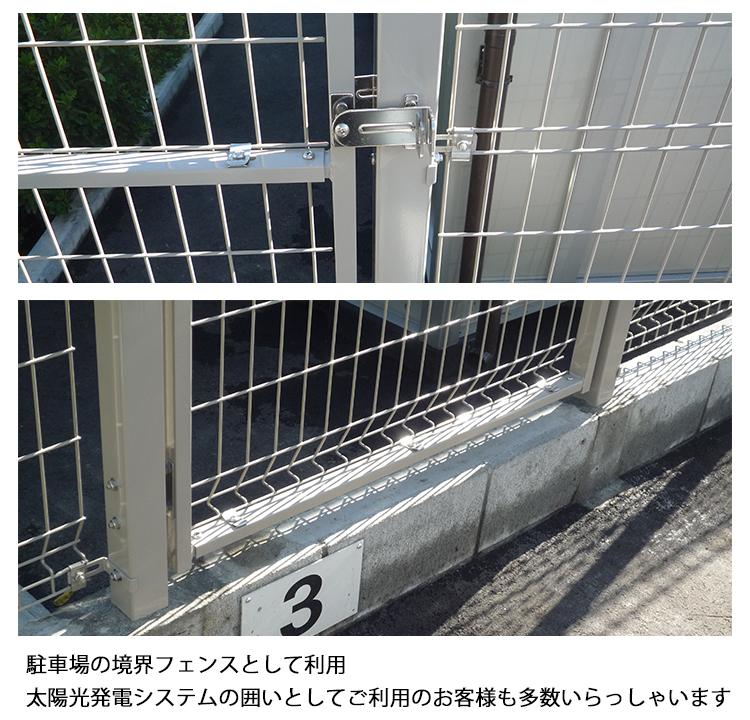 シンプルメッシュ門扉2