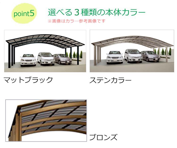 カーポート 全国送料無料 1台用 積雪50cm対応  シンプルカーポート 色