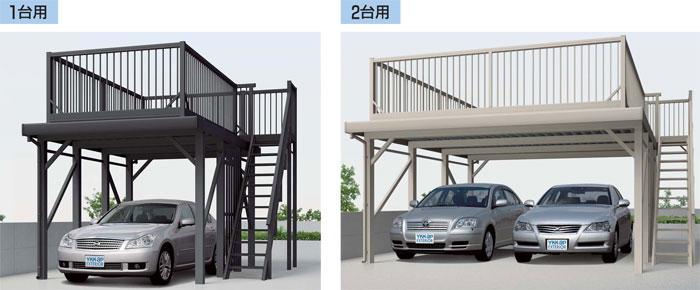 ジーポートバルコニーは車1台用、2台用に対応しています