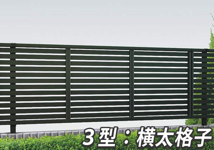 横太格子3型(自由柱施工)