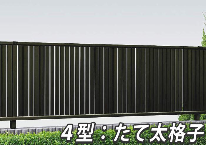 よこ太格子4型(自由柱施工)