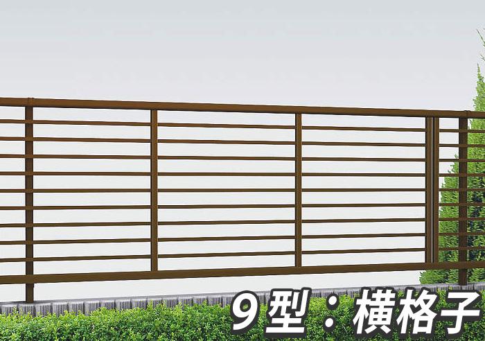 横格子9型(自由柱施工)