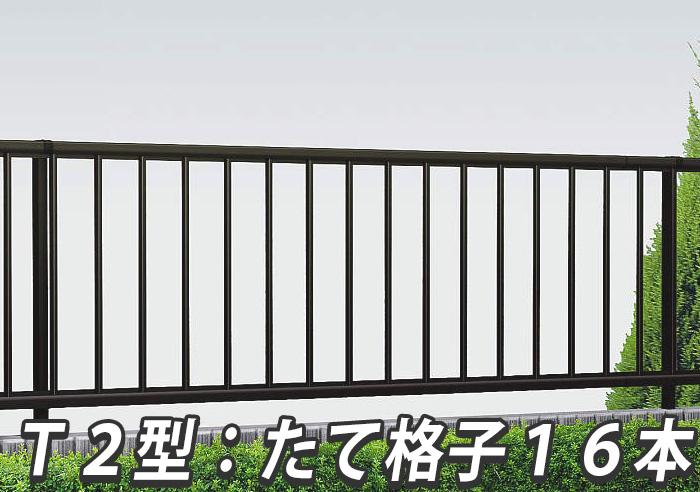 たて格子16本 T2型(自由柱施工)