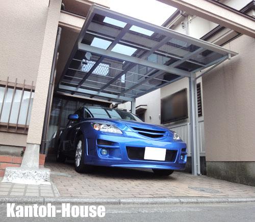 フラットの屋根の機能美を備えたカーポートです