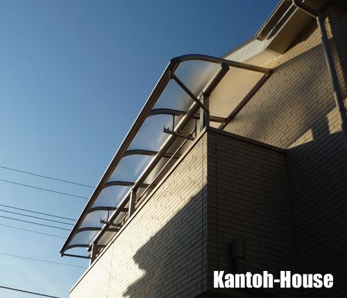 アルミテラス屋根設置工事