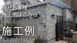 Natural Garden House セレクトショッ プ